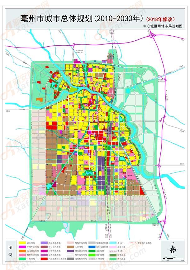 亳州市城市总体规划(2010-2030年)