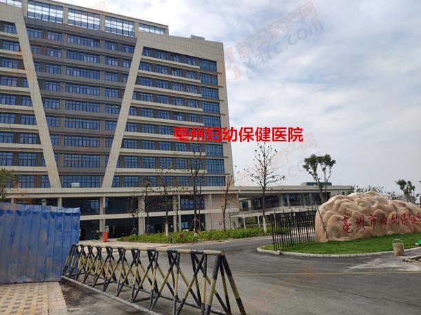 亳州妇幼保健院实拍图.jpg