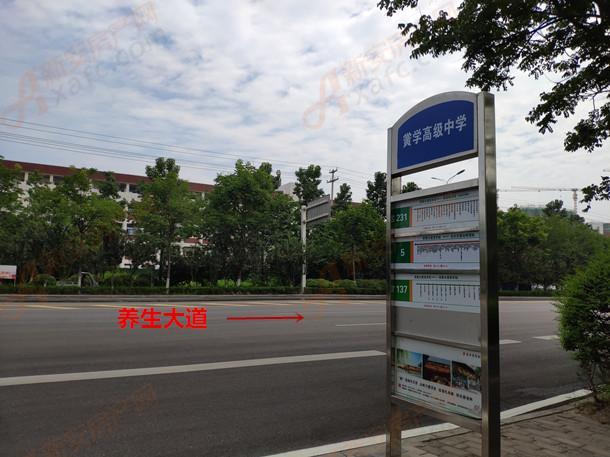 公交车站牌实拍图.jpg