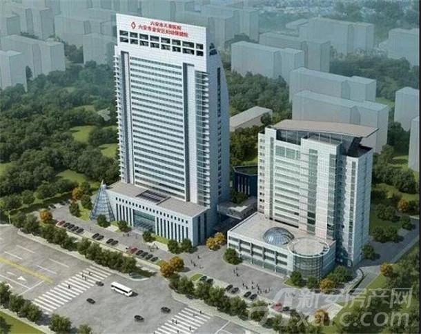 金安区妇幼保健院.jpg