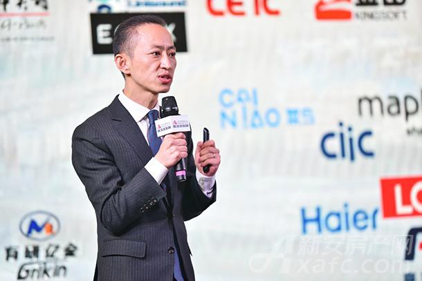 陈学海发表主题演讲