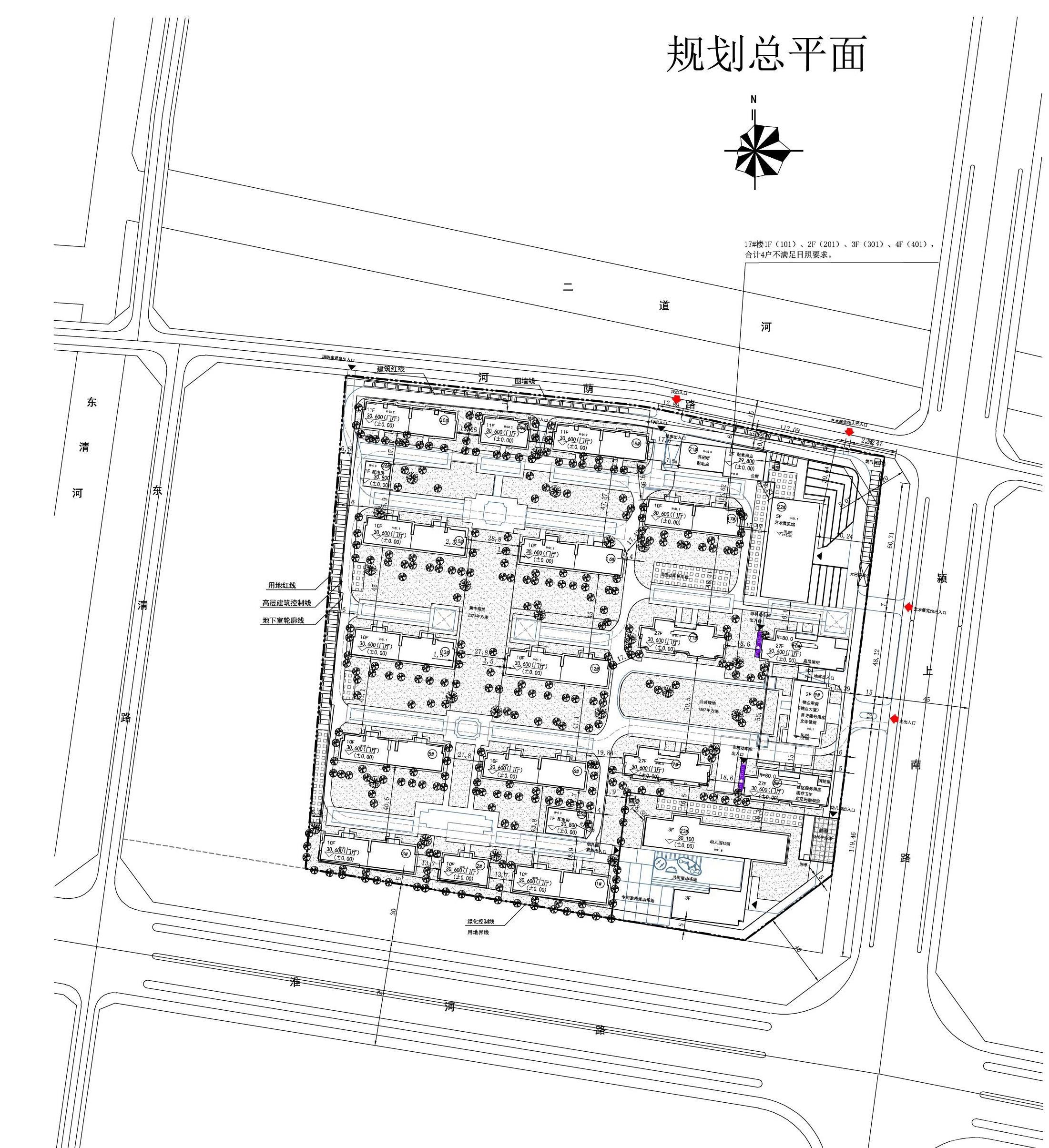融创淮河壹号规划图
