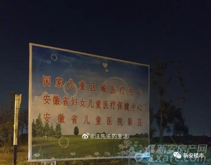 安徽省儿童医院新区鸟瞰图曝光