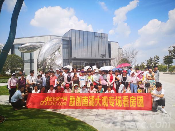 http://www.qwican.com/fangchanshichang/1334298.html