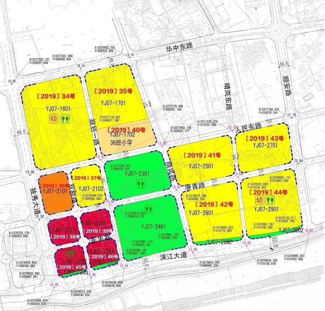 置地12.85亿元竞得安庆6宗319.22亩地