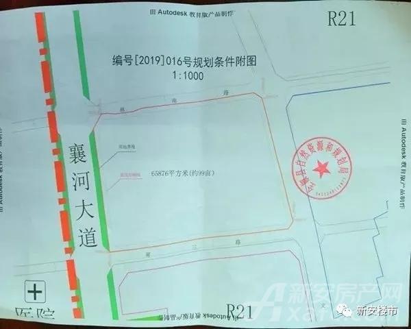 全椒县一宗98.814亩居住用地将于7月24日拍卖出让