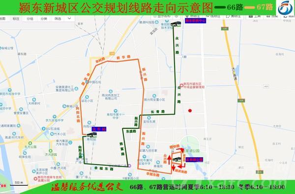 颍东新城区公交规划线路走向示意图