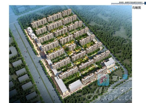 碧桂园春暖花开项目规划设计方案项目方案公示