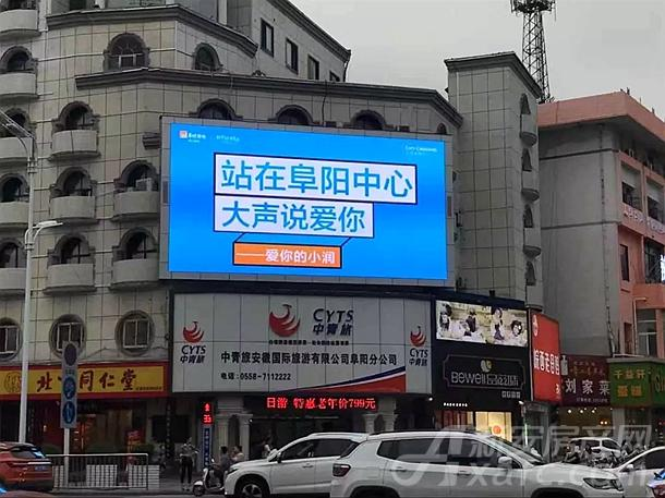 """华润阜阳中心""""七夕定制"""""""