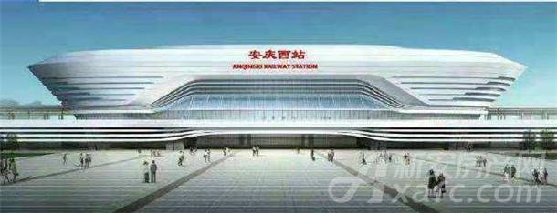 新安庆西站