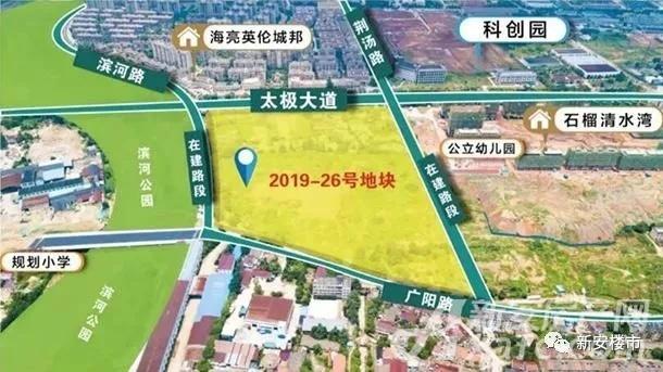 广德2019-26号地块成功拍卖