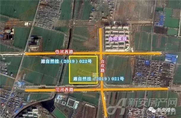 淮北东利房地产再添一子!1.96亿落子河西