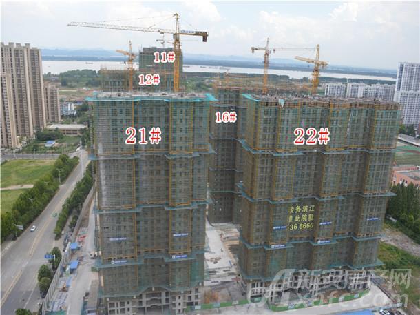 11#、12#、16#、21#、22#项目正在施工中