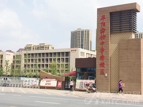阜阳实验中学南校区