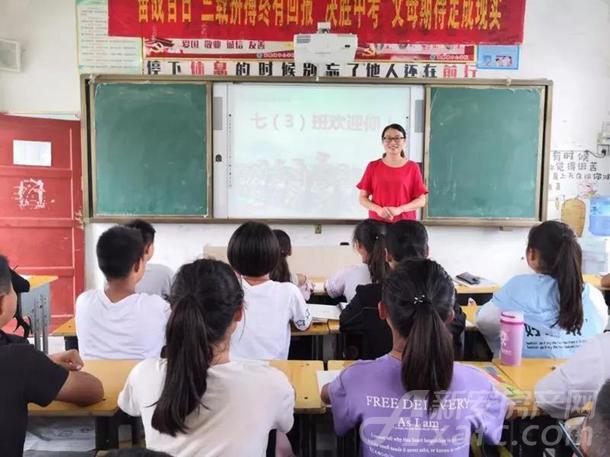 袁集中心校 欢迎新同学主题班会