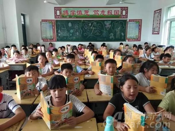 程集镇张寨小学