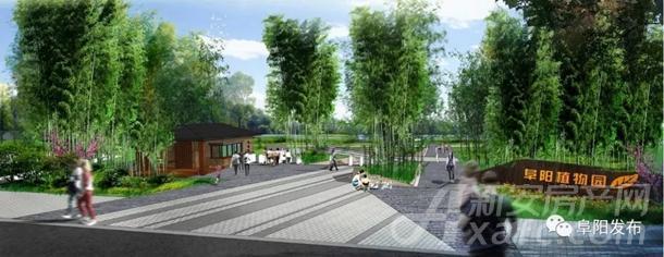 阜阳植物园西园出入口