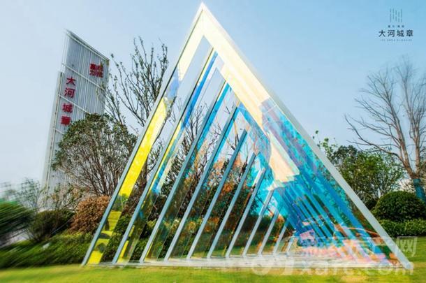 滨河文化公园示范区