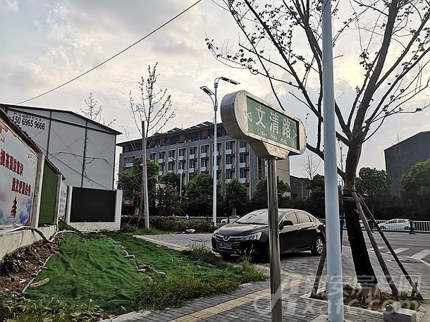 碧桂园书香名门项目南侧文清路