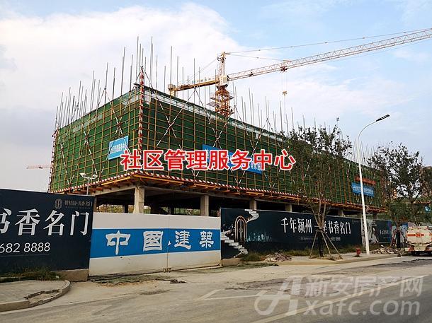 碧桂园书香名门社区管理服务中心