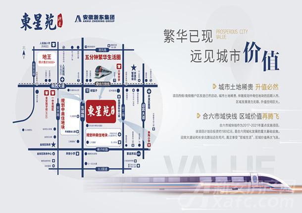 浙东东星苑区位图
