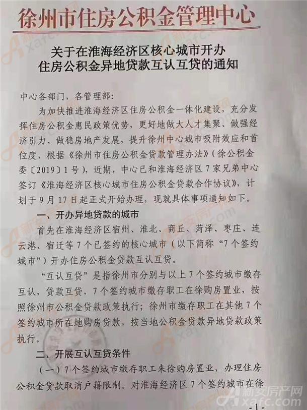 http://www.house31.com/fangchanzhishi/44026.html