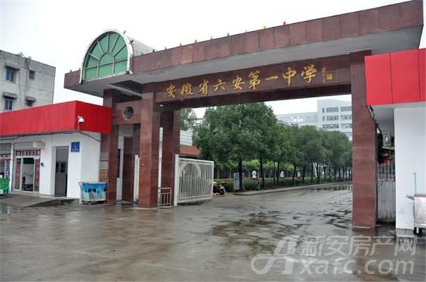 http://www.ahxinwen.com.cn/yulexiuxian/72382.html