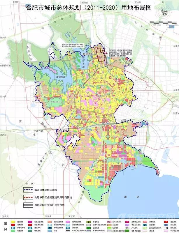 合肥庐阳经济开发区总体规划(2016~2030)。