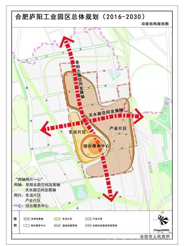 合肥庐阳经济开发区 功能结构规划图