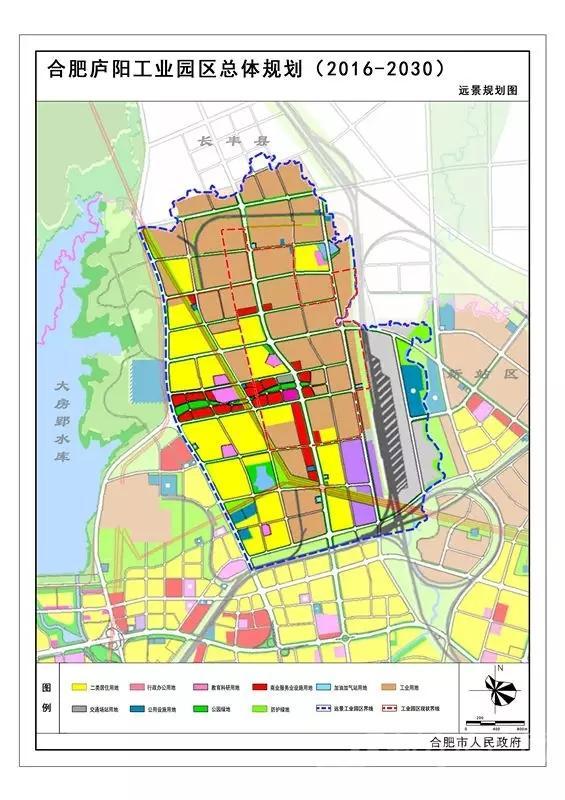 合肥庐阳经济开发区 远景规划图