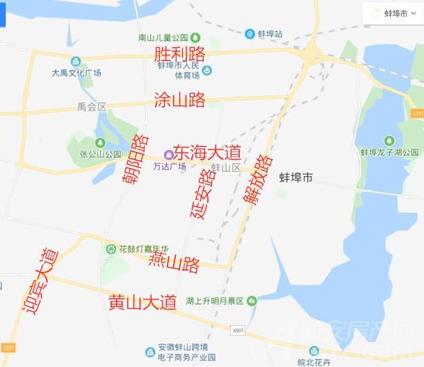 """蚌埠""""五横三纵""""路线图"""