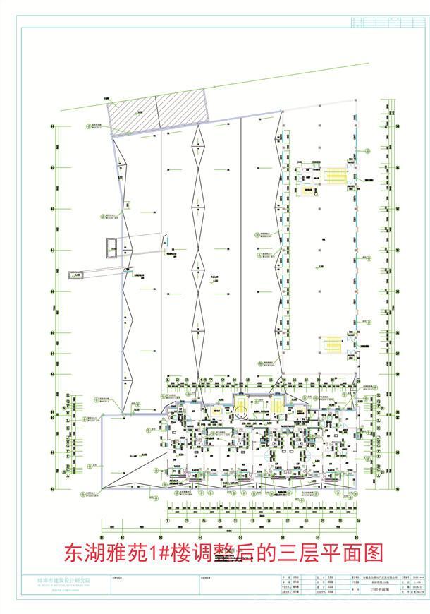 东湖雅苑1#调整后的三层平面图