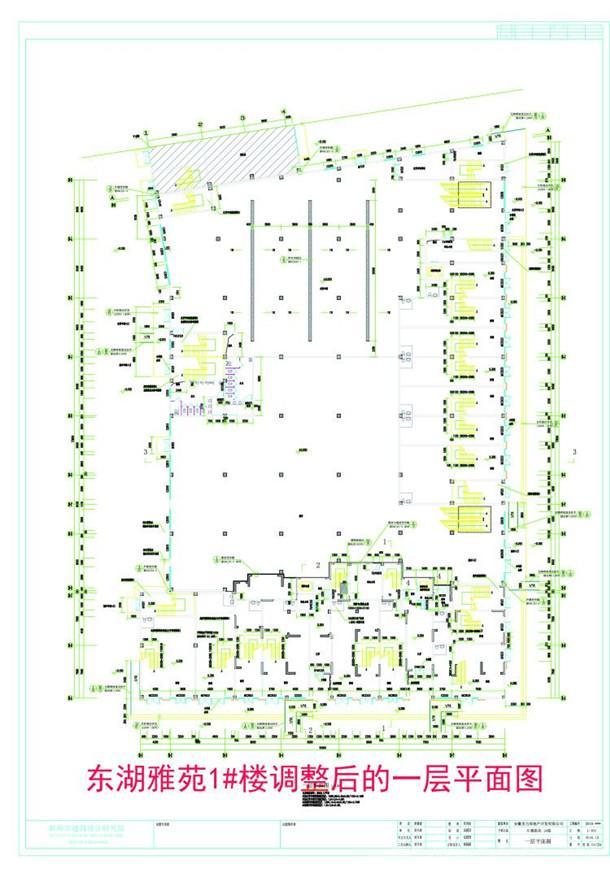 东湖雅苑1#调整后的一层平面图