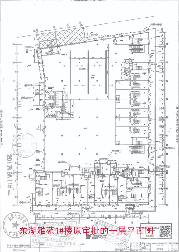 东湖雅苑1#原审批的一层平面图