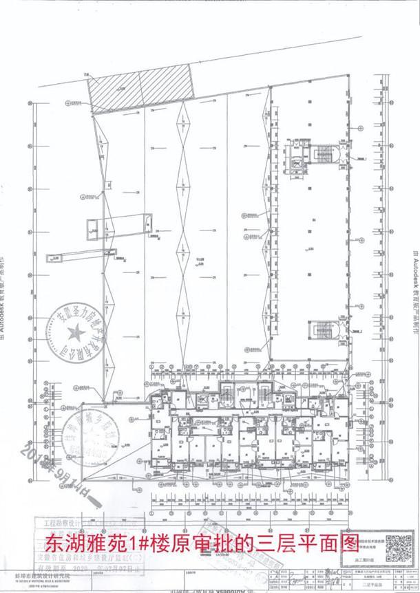 东湖雅苑1#原审批的三层平面图