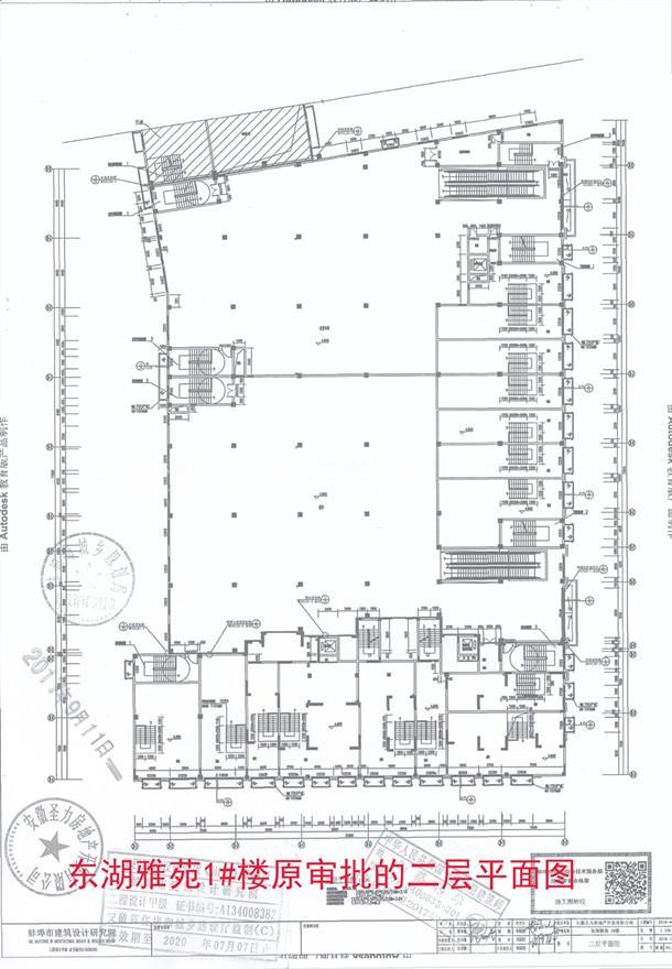 东湖雅苑1#原审批的二层平面图