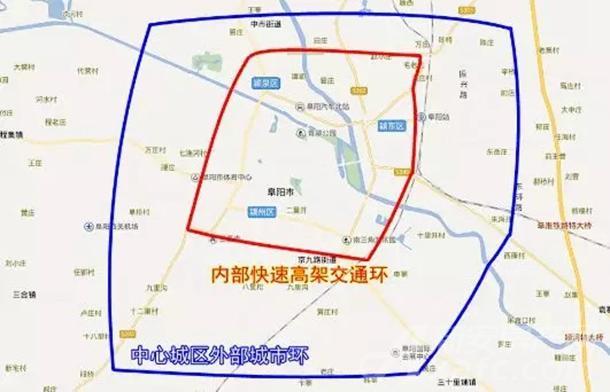 阜城县人口_阜城