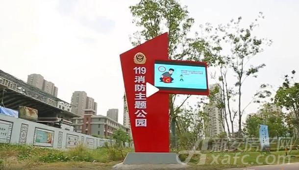 主题公园视频截图