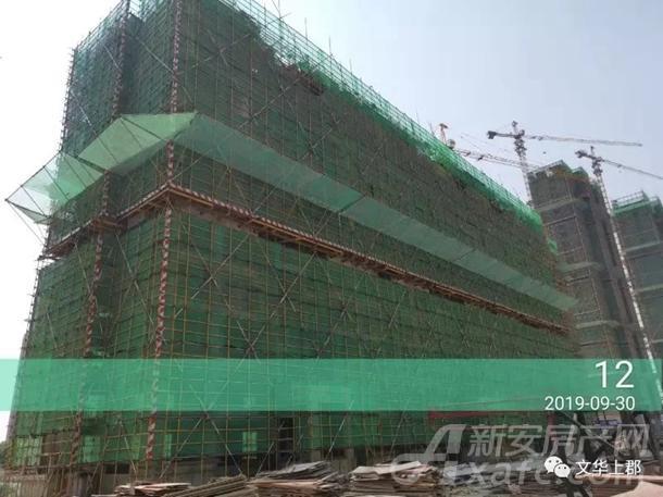 [融信海亮文华上郡]12#楼工程进度