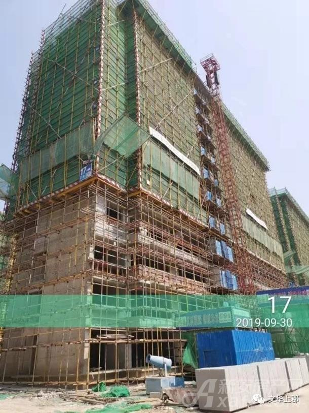 [融信海亮文华上郡]17#楼工程进度