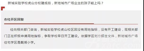 http://www.weixinrensheng.com/shenghuojia/861884.html