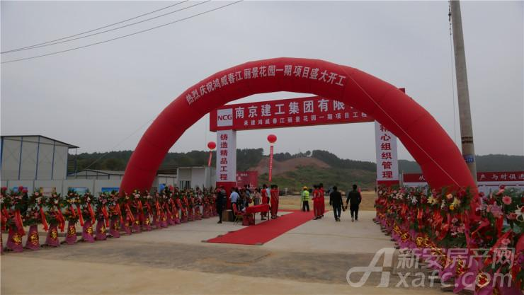 http://www.ahxinwen.com.cn/caijingzhinan/80488.html