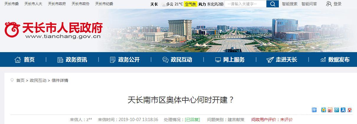http://www.ahxinwen.com.cn/shehuizatan/80631.html