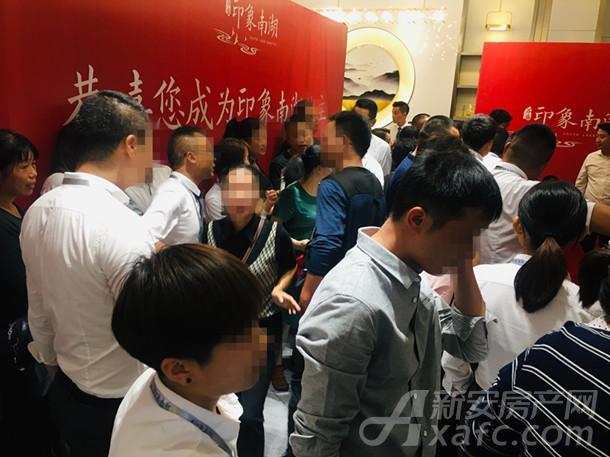 http://www.ahxinwen.com.cn/jiankangshenghuo/80645.html