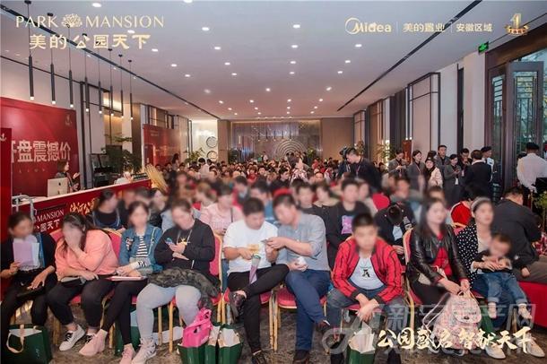http://www.ahxinwen.com.cn/jiankangshenghuo/80553.html