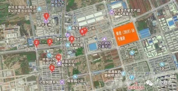蚌埠成交1宗84.7亩地