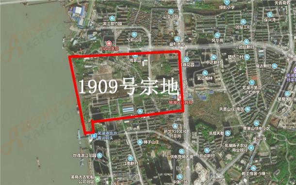 芜湖1909号宗地