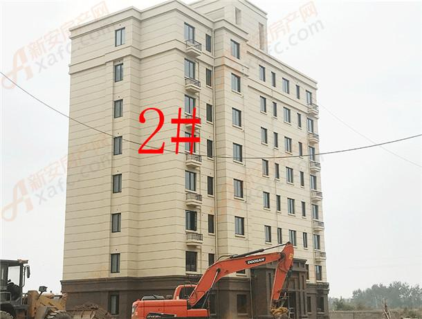 2#.jpg