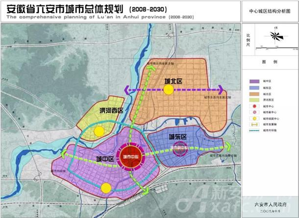 六安市城市整体规划(2008-2030).jpg