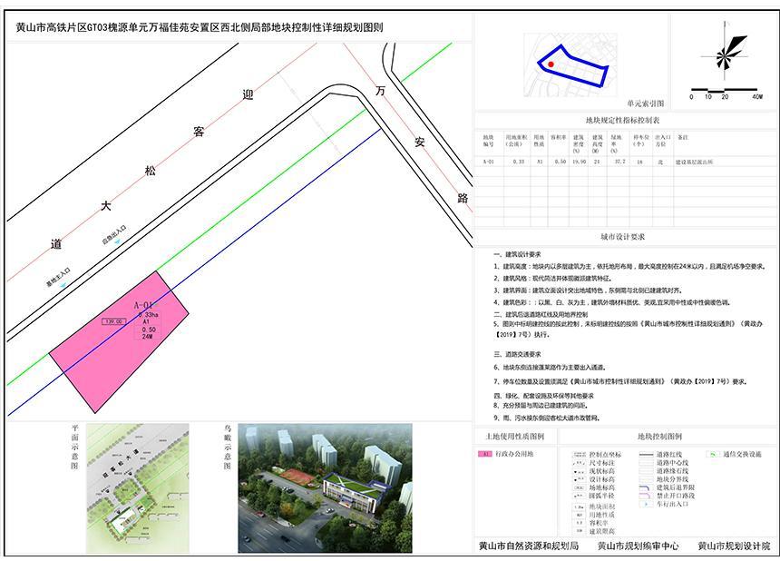 万福佳苑西北侧.jpg